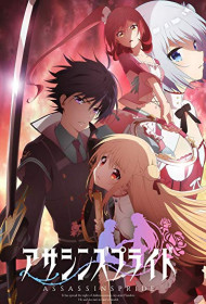 Assistir anime Assassins Pride online