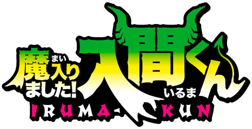 Assistir Welcome to Demon-School, Iruma-kun online